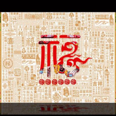 从平面设计来讲,汉字是最伟大的设计